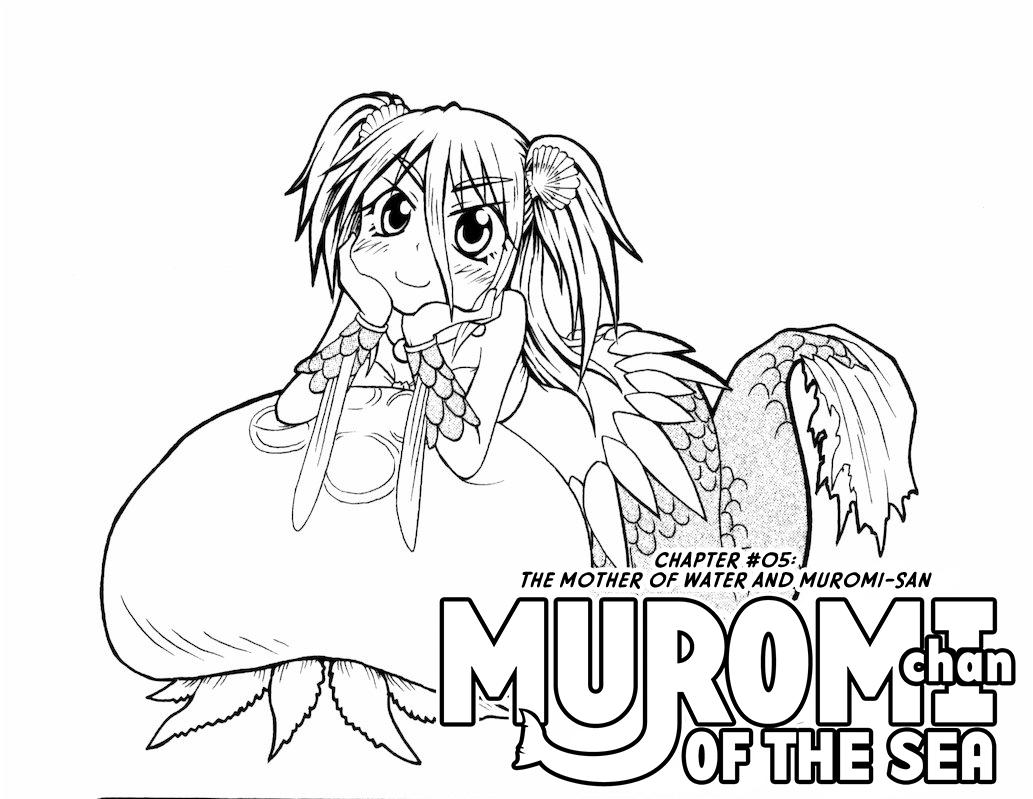 muromi01_067